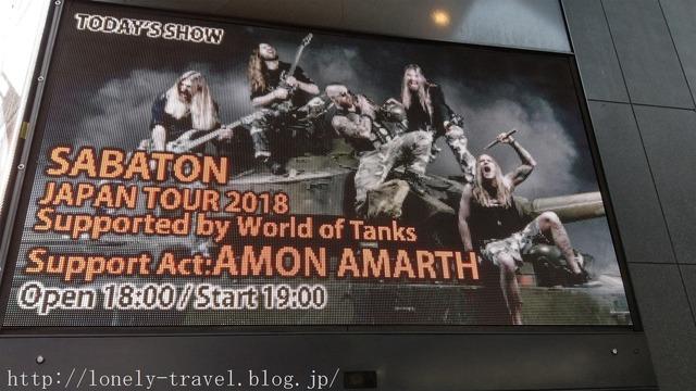 SABATON JAPAN TOUR 2018