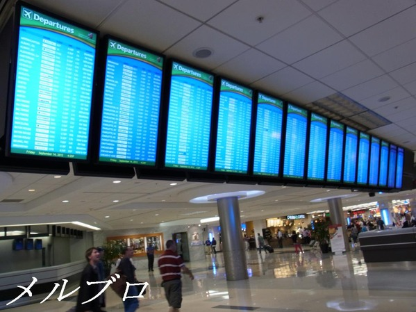 アトランタの空港