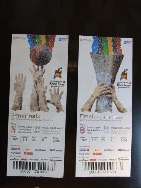 ユーロリーグ2011 ファイナル4 チケット
