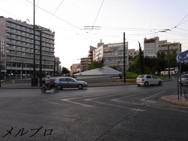 メタクソウジオ広場