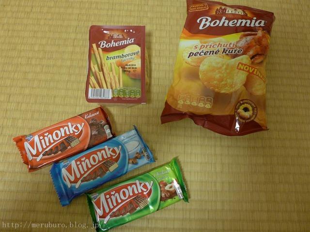 チェコのお土産 お菓子