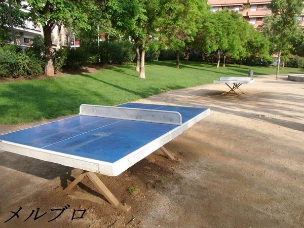 バルセロナの公園にある卓球台
