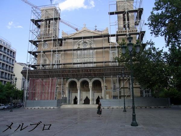 ミトロポレオス教会