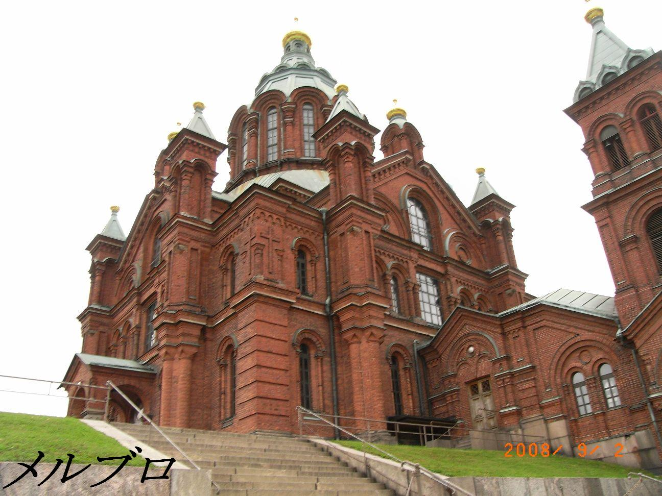 間近で見るウスペンスキー寺院