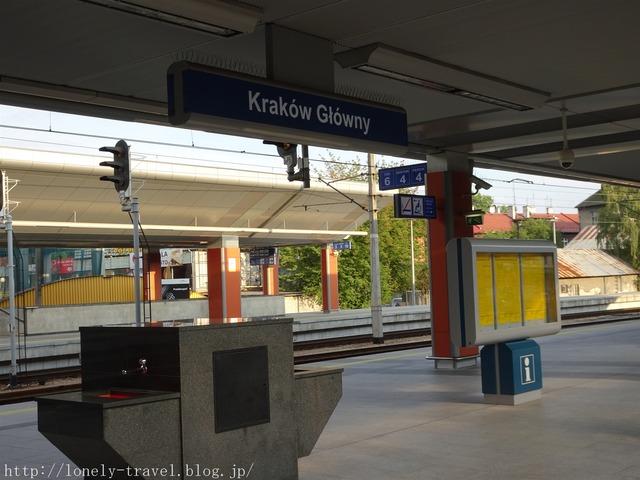 ポーランド高速鉄道EIP