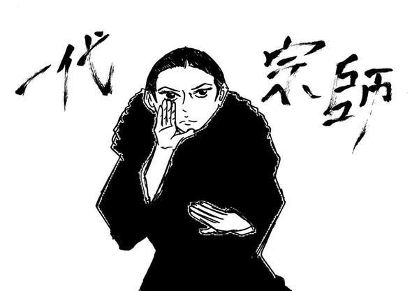 一代宗師/THE GRANDMASTER