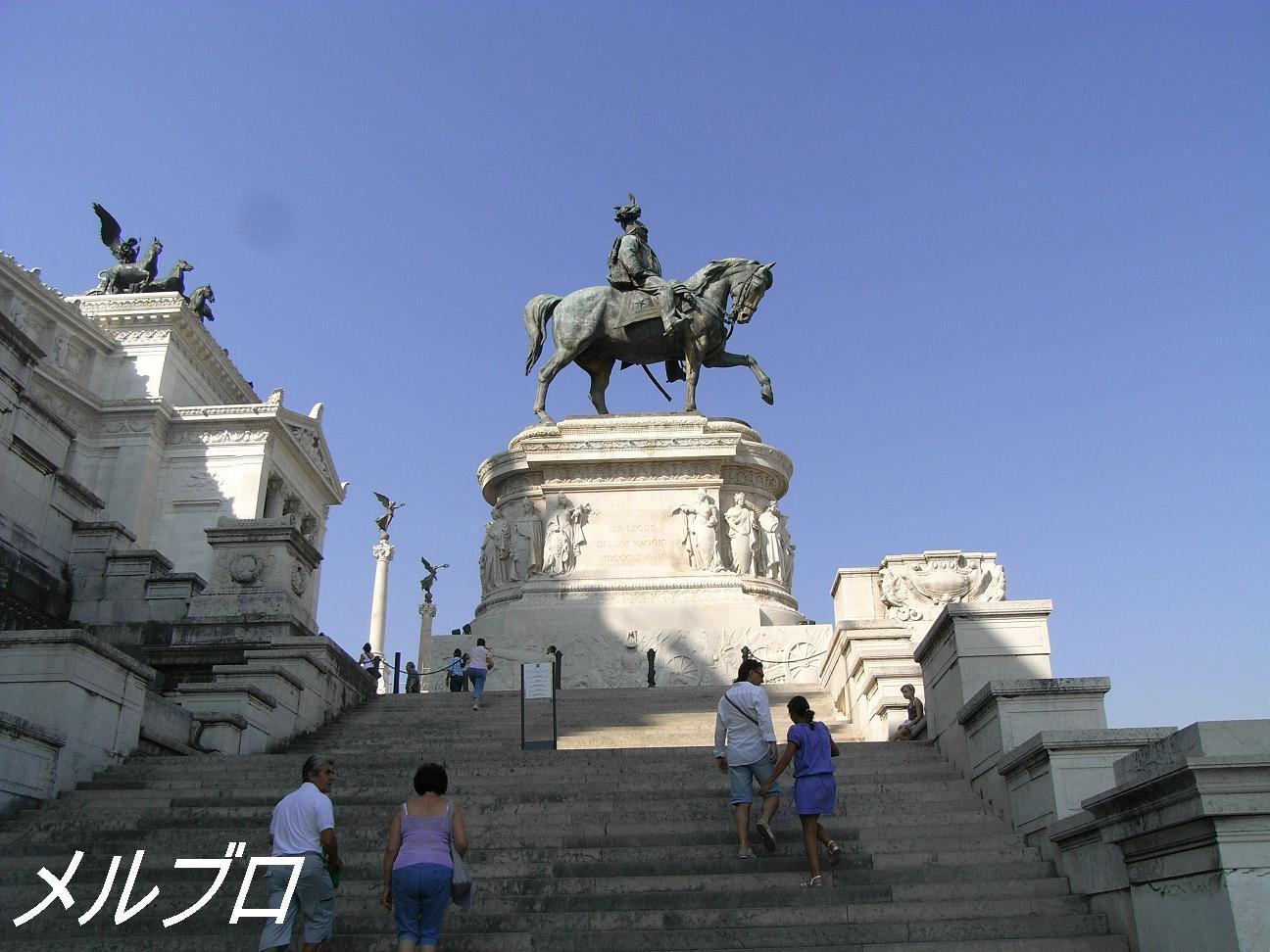 ヴィットリオ・エマヌエーレ2世