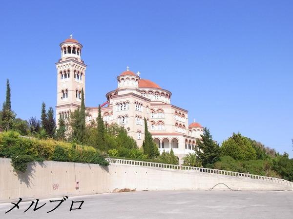 聖ネクタリオス修道院