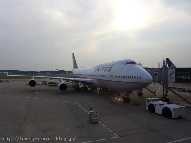 ユナイテッド航空 United Airlines
