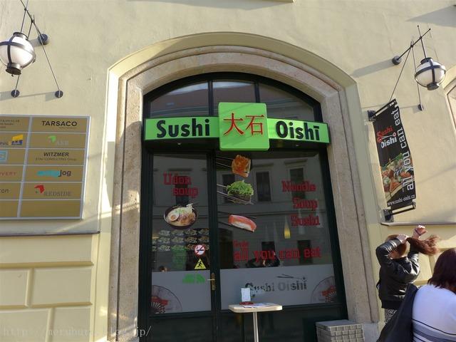プラハの寿司屋
