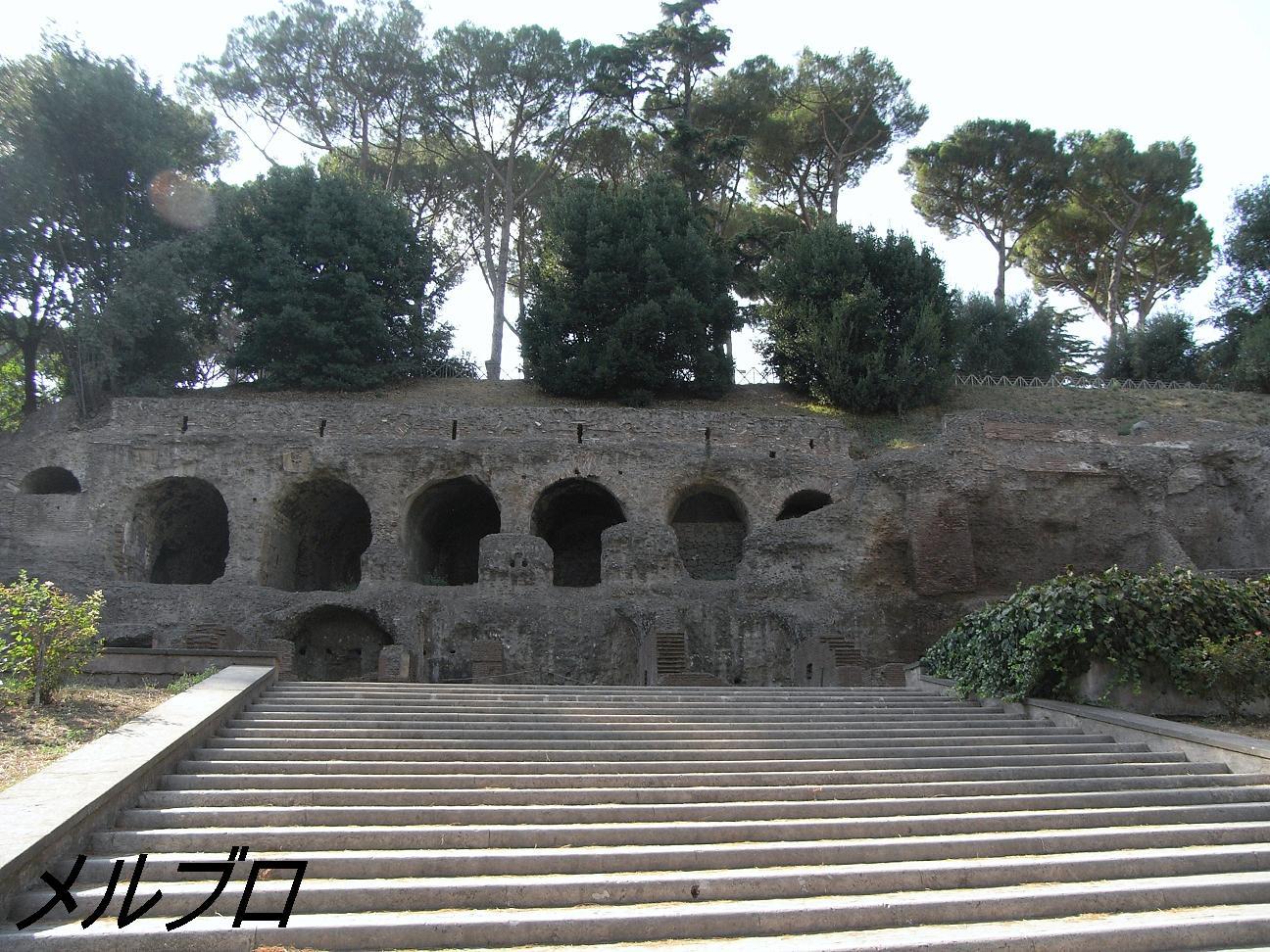パラティーノの丘 入り口