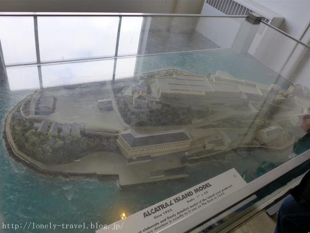 アルカトラズ島 Alcatraz Island
