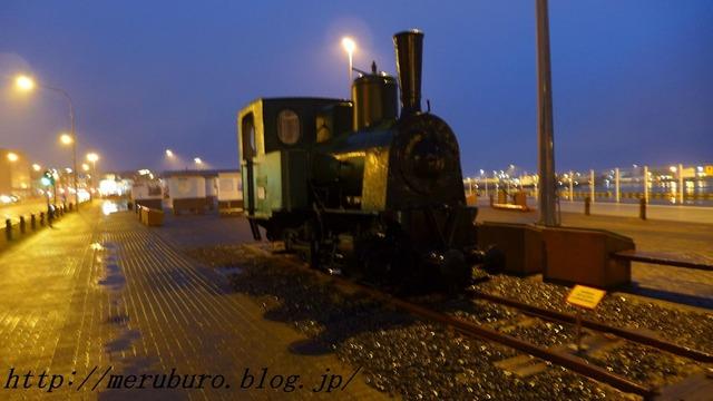 アイスランドの機関車