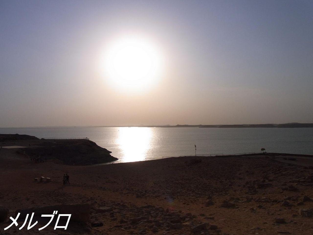ナセル湖と太陽