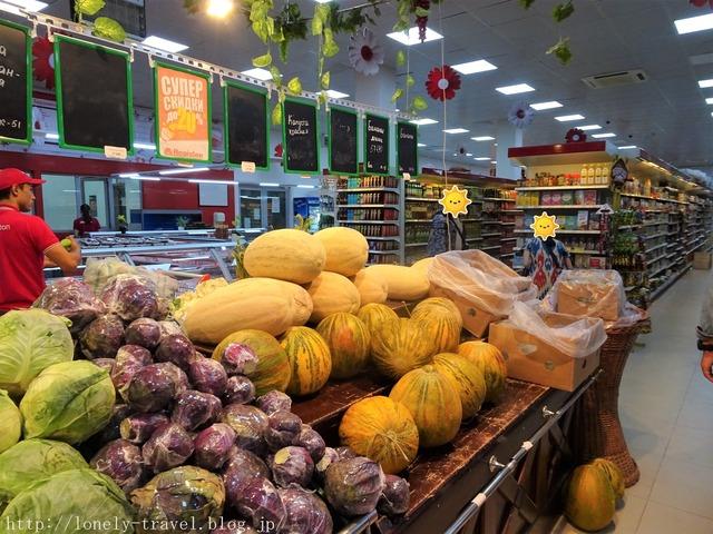 Registon supermarket