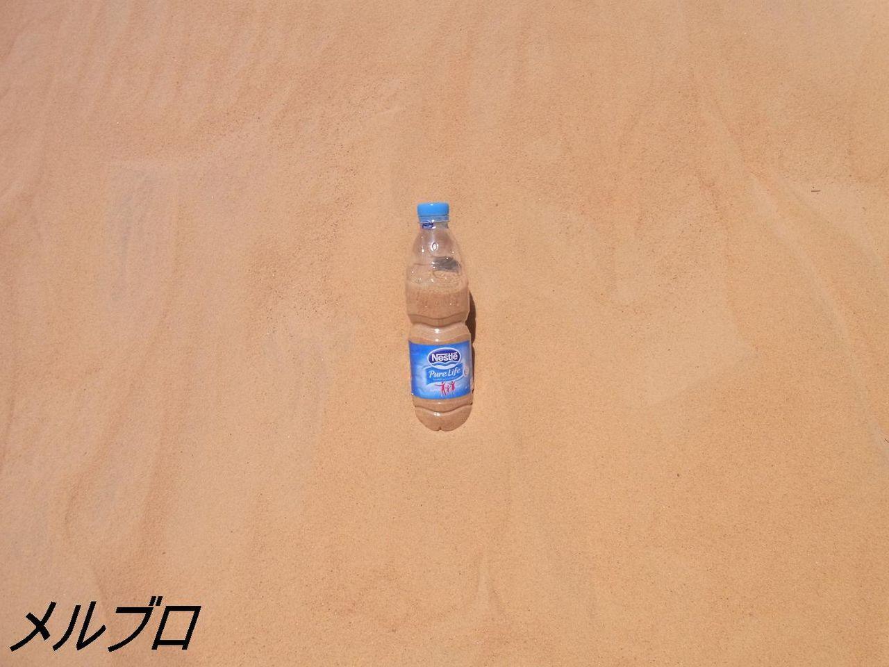 ヌビア砂漠2
