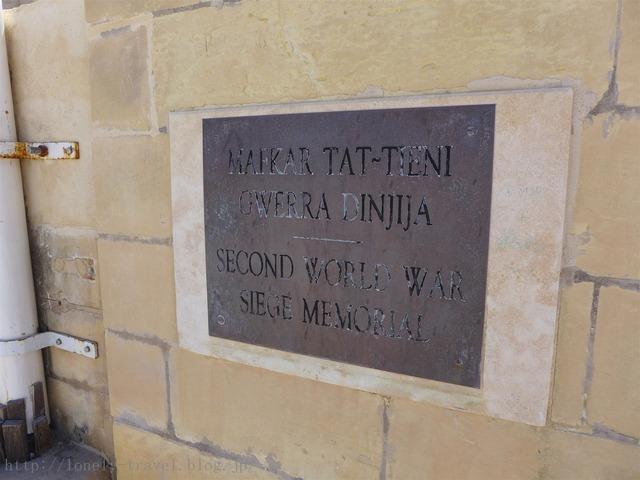 シエージュ ベル ウォー メモリアル Siege Bell War Memorial