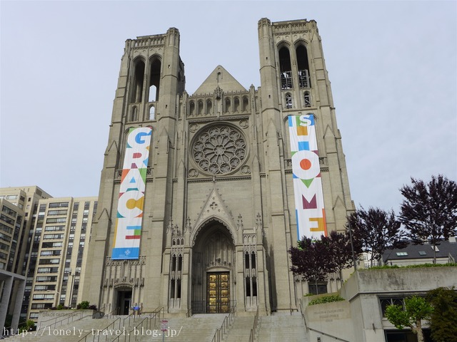 グレース大聖堂 Grace Cathedral 1