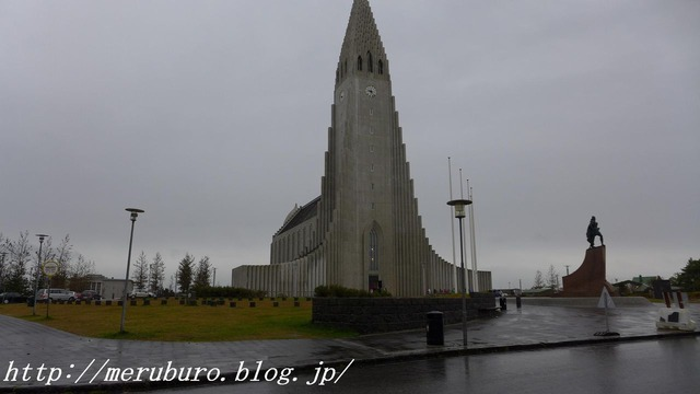ハットルグリムス教会