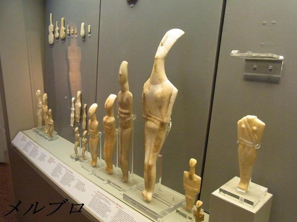 アテネ国立考古学博物館