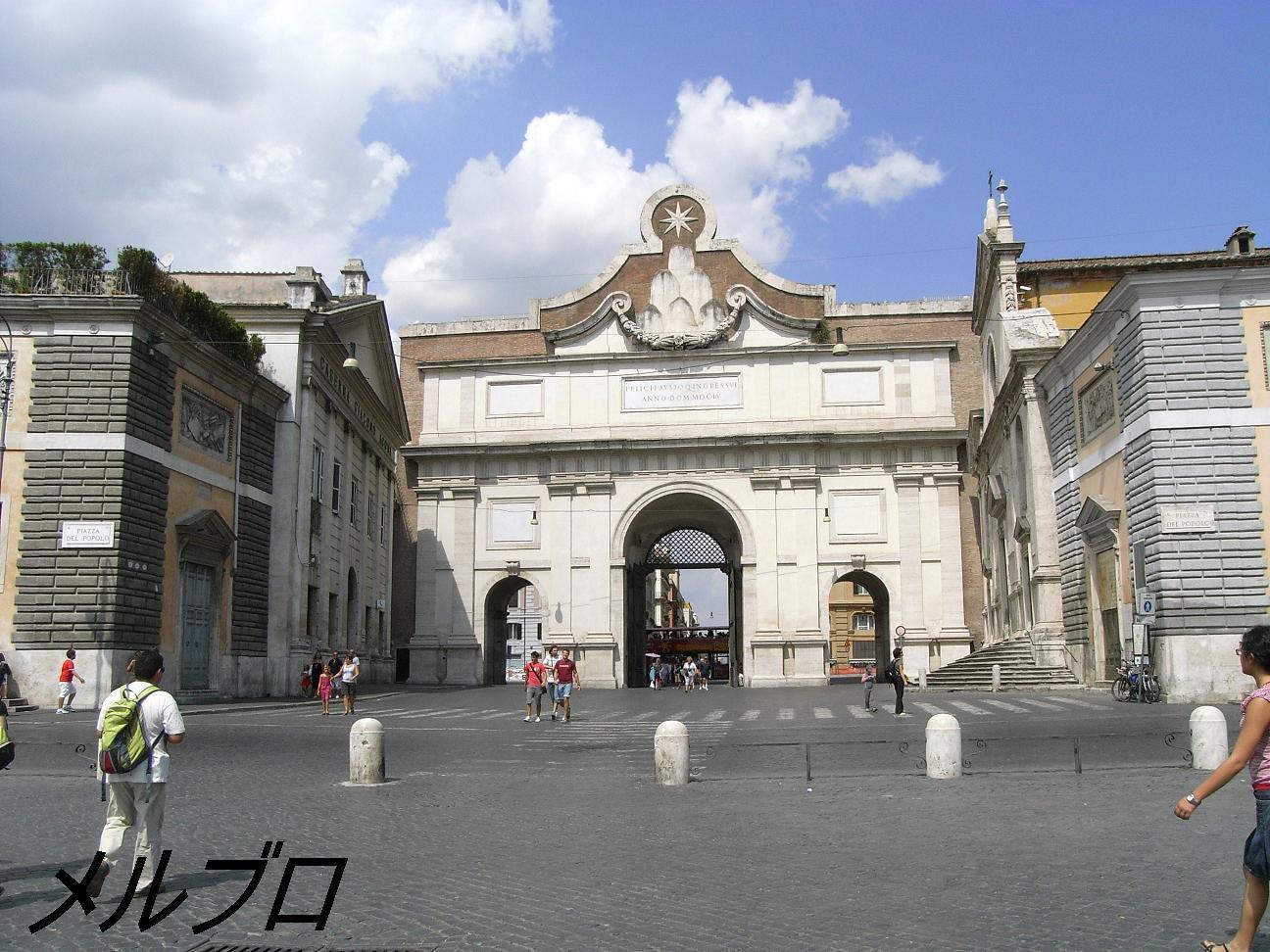 ポポロ教会とポポロ門