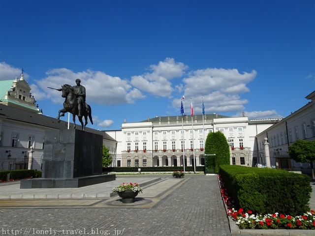 ワルシャワ 大統領官邸