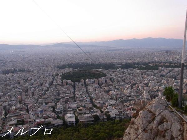 リカヴィトスの丘からのアテネの街並み