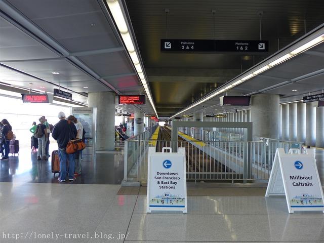 BART サンフランシスコ国際空港駅 San Francisco Int'l Airport