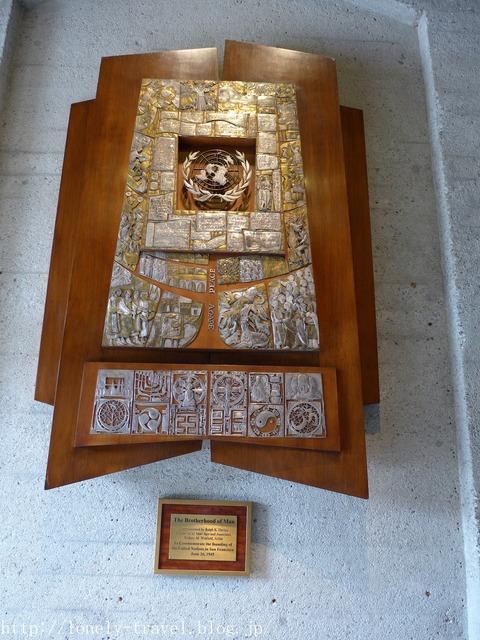 グレース大聖堂 Grace Cathedral 8
