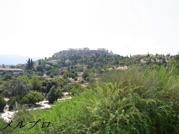 古代アゴラから見たアクロポリス