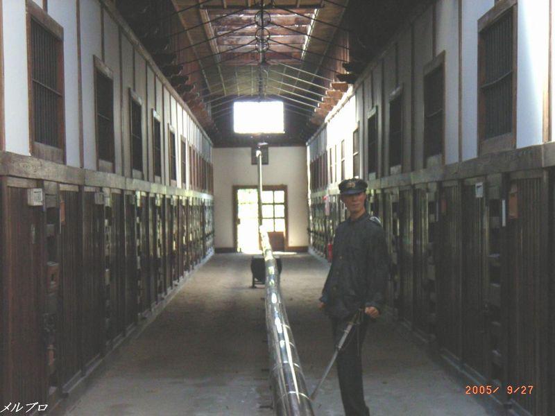 刑務所内部
