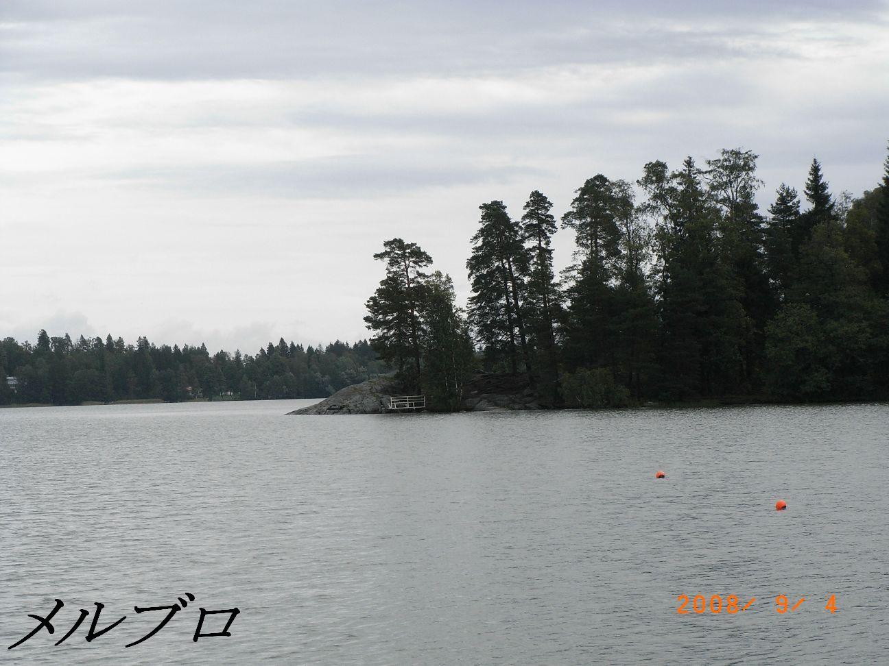 ボドム湖2