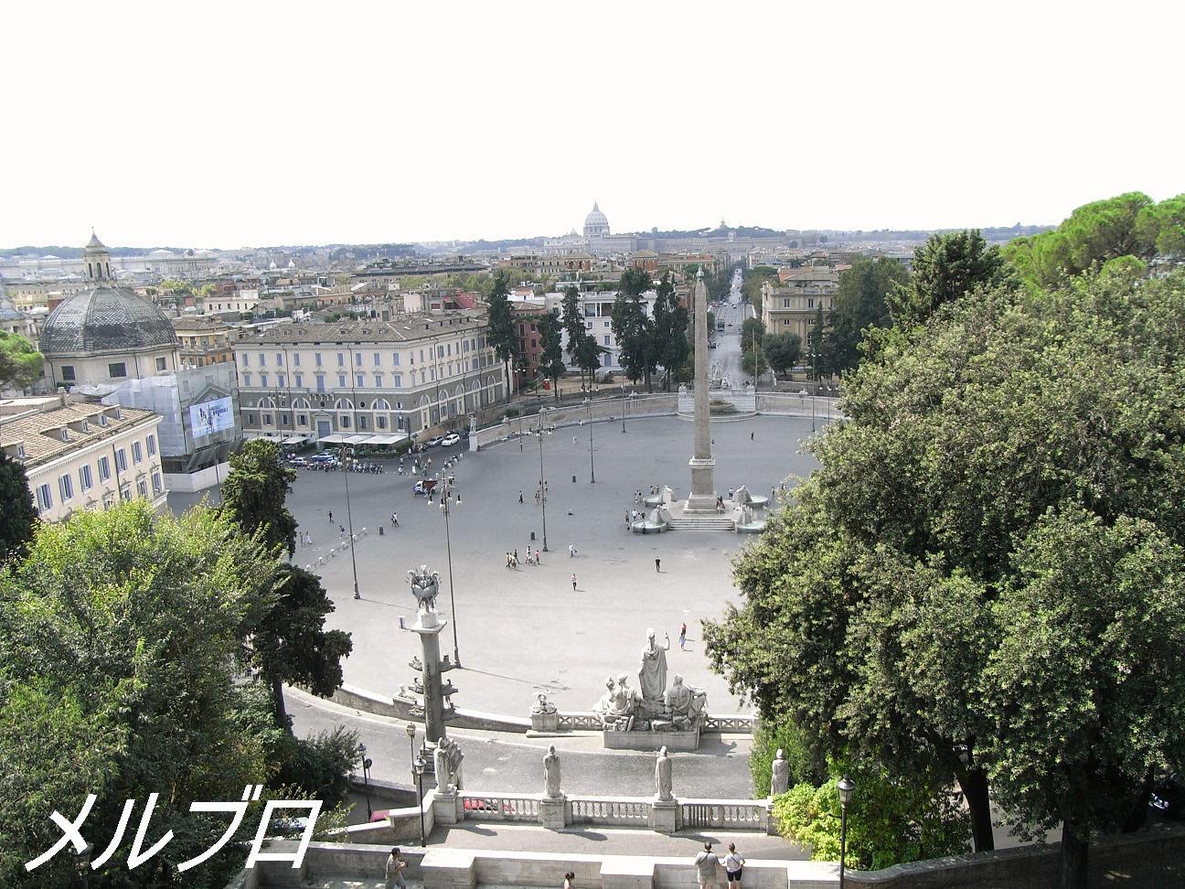 丘から広場