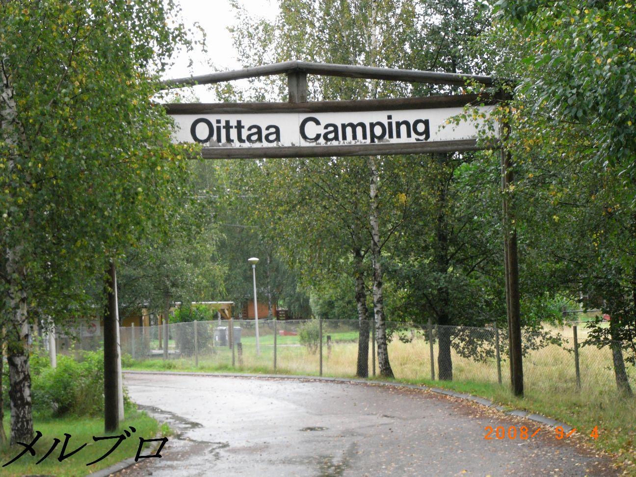 オイッタキャンプ場ゲート