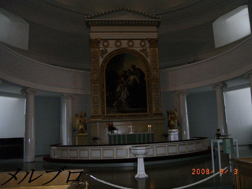 大聖堂内部2