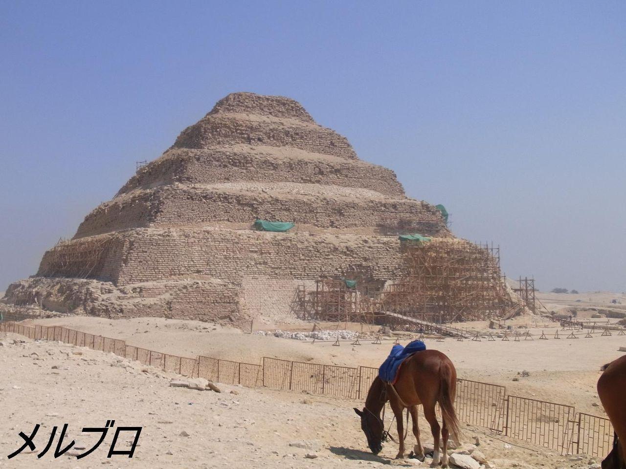 ジョセル王のピラミッド2