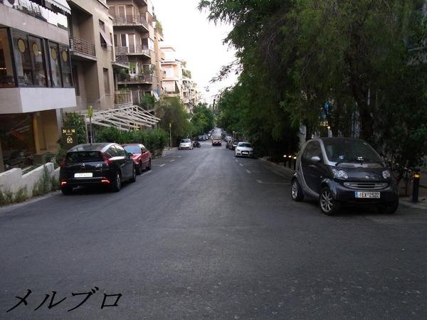 プルタルウ通り
