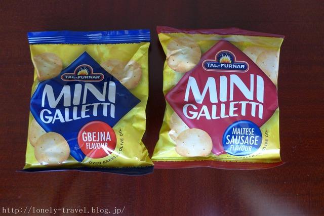 マルタのお土産 ガレッティ