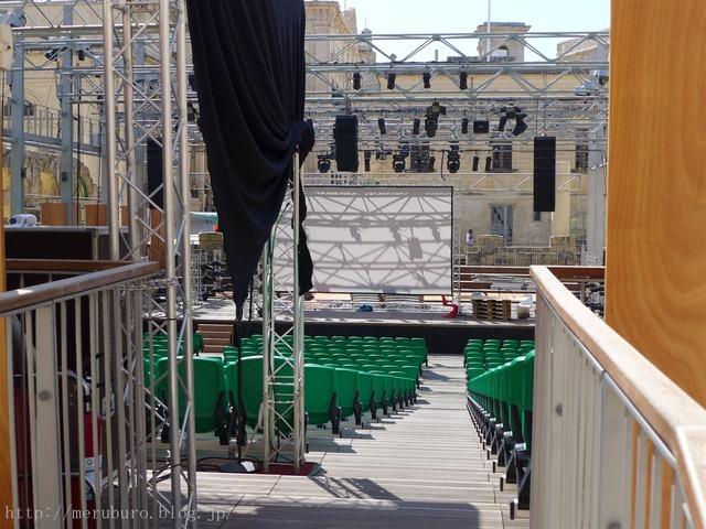 ロイヤルオペラハウス跡 Pjazza Teatru Rjal