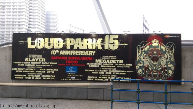 LOUD PARK15
