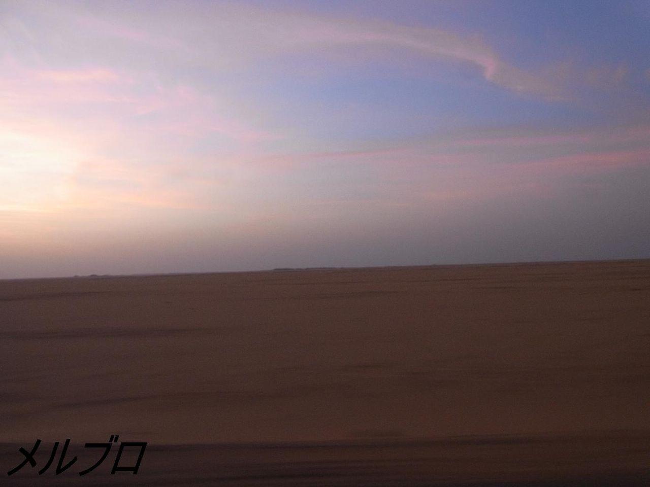エジプト砂漠2