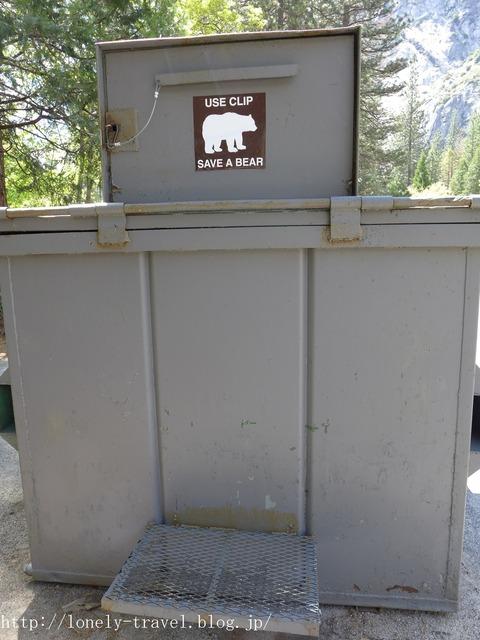 世界遺産ヨセミテ国立公園 Yosemite7