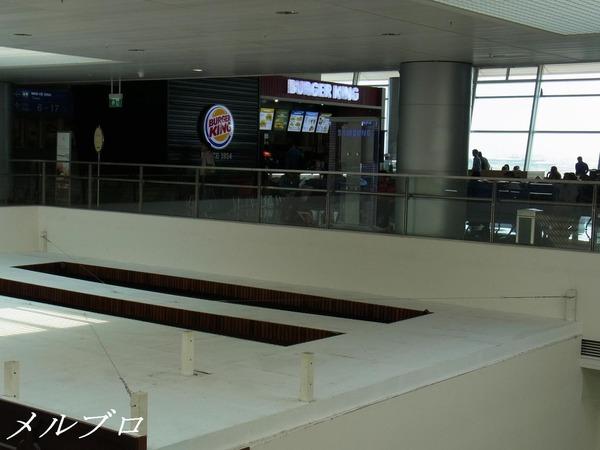 ホーチミン空港のバーガーキング