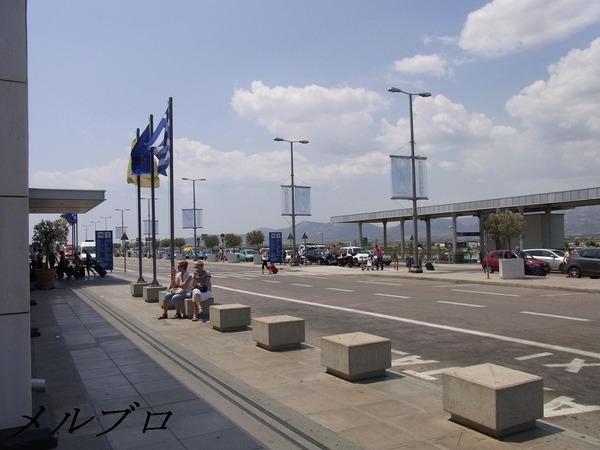 エレフテリオス・ヴェニゼロス国際空港