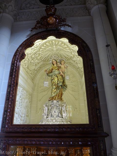 カーマライト教会 Carmelite Church