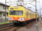 Sanki101Series01