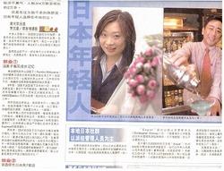 s-newspaper16122003