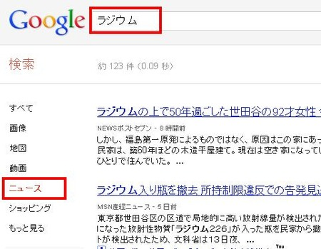 01_newssearch