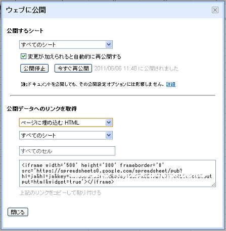 4_publish