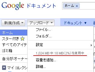 7_usage_ind